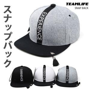 スナップバックキャップ シンプル おしゃれ ダンス ストリート キャップ レディース メンズ 帽子 cap ヒップホップ アメカジ B系|pancoat