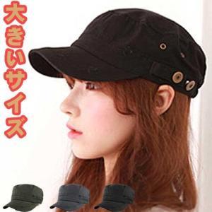 最大63CM ビンテージ Bigサイズ ワークキャップ 大きいサイズ ビックサイズ 帽子 メンズ 大きい帽子 プレゼント レディース 男女兼用 レディース ワークキャップ|pancoat