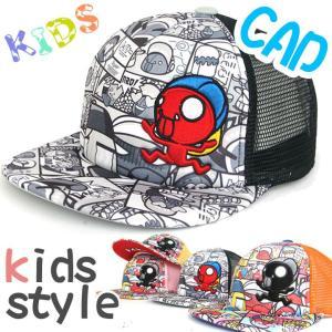 子供用 KIDS toyer トイヤー 水にぬれない Mesh cap メッシュキャップ ギャングスター ヒップホップ ダンス キャラクター 帽 pancoat