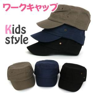 子供用 KIDS ワークキャップ キッズ 帽子 キャップ cap スタイル 子供の可愛いキャップ kids 紫外線対策男女兼 pancoat