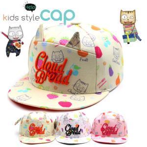 子供用キッズ キャップCLOUD BREAD猫ネコちゃん耳付きKIDSロゴキャップスナップ pancoat