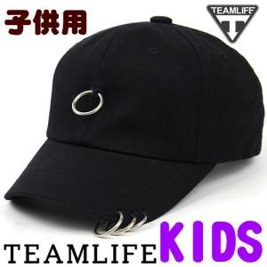 リング付き キャップ 子供用 KIDS ワークキャップ キッズ 帽子 cap 子供の可愛いキャップ kids ジュニア キッズ HIP HOP ヒップポップ ダンス 衣装 帽子 親子 pancoat