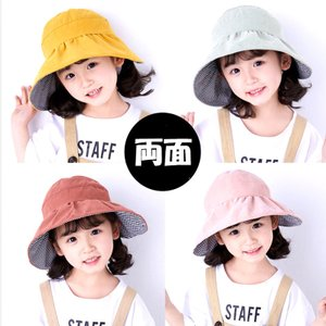 キッズ ハット 帽子 子供用  女の子 cap キャップ KIDS cap 紫外線対策 pancoat