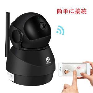 ★ IPカメラ 商品説明 ★  ◆ 暗視用のLEDが標準で搭載されており、暗い場所でも閲覧が可能です...