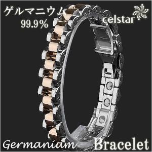 BOLERO 最高級品質 ゲルマニウム ブレスレット アクセ...