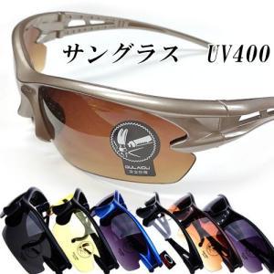 サングラス UVカット V400 メンズ アウトドア 紫外線 スポーツ サングラス ゴルフ サバゲー...