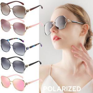 サングラス 上品でおしゃれ 偏光 レディース サングラス UV対策 UV400 シミ対策 大きめ サングラス UVカット sunglass 眼鏡 メガネ 紫外線対策 クロバー pancoat
