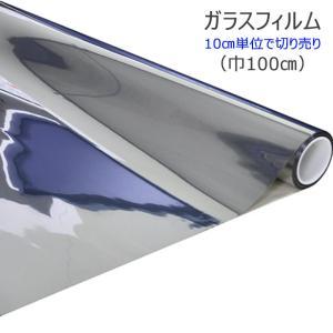 ガラスフィルム MAGIC-MR01 鏡 ミラータイプ 鏡 目隠しフィルム プライバシー保護 窓用フィルム 遮熱フィルム  UVカット 紫外線カット 飛散防止 防虫忌避 pancoat
