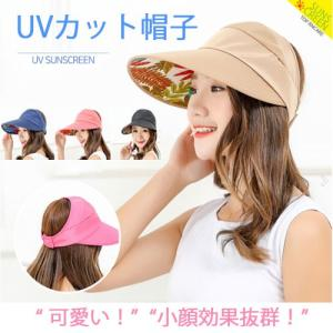 おしゃれ UV帽子 レディース キャップ ツバ広 日焼け防止 夏帽子 ハット 帽 バケットハット サンバイザー UV 紫外線対策 自転車 日傘代わり|pancoat