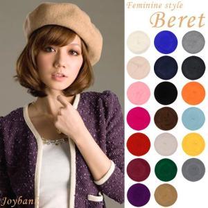 20color フェミニンスタイル ふんわり ベレー帽 キャスケット 送料無料 帽子 無地 レディース シンプル カジュアル ハンチング|pancoat
