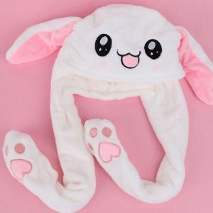 商品名 耳が動くウサギ帽子  ●【品質】可愛いうさぎの着ぐるみキャップです。素材は高弾力のふっくらと...