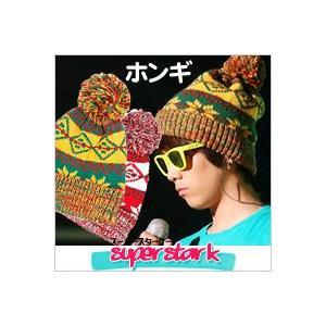 ニット帽 メンズ レディース 帽子 ワッチキャップ おしゃれ ダンス 夏 冬 ニットキャップ 刺繍|pancoat
