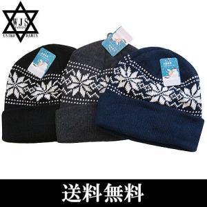 ニットキャップ ニット帽 ワッチキャップ ビーニーニット メンズ レディース ビーニー帽 ネイビー ブラック グレー|pancoat