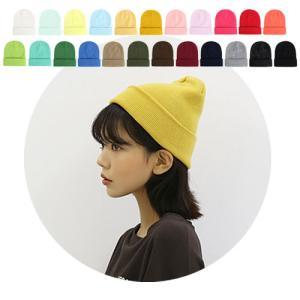 20色 ニット帽 カラフル 帽子 キャップ シンプル ビーニーニット メンズ ブランド ニット帽 ヒップホップ ダンス レディース hiphop cap ダンス pancoat