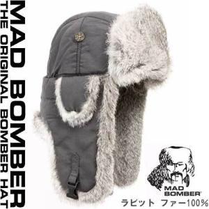 304GRY hat ロシアファー帽子キャップ ハット スキー帽子 ロシアン帽子 ボンバーハット パイロットキャップ 毛皮 冬帽子 ラビットファー ロシア ボンバーハット|pancoat
