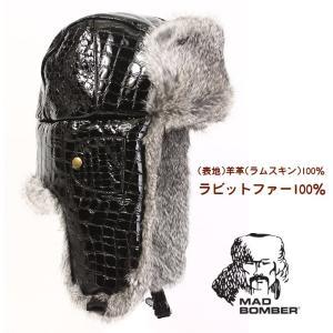 304lsblk 本革 ラムスキン100%(子羊の革) ロシア ラビットファー100% 帽子 スキー ボンバーハット パイロットキャップ 毛皮 キャップ レディース メンズ|pancoat