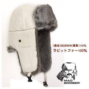 304LWHT 本革 DEERSKIN 鹿革 100% ロシア ハット ラビットファー100% 帽子 スキー ボンバー パイロットキャップ 毛皮 冬帽子 キャップ レディース メンズ|pancoat