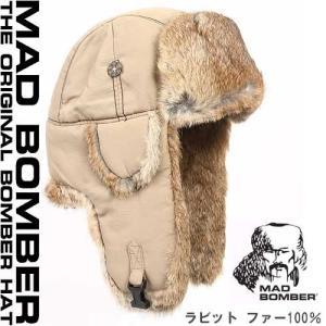 305KHK hat ロシア ハット ラビットファー100% 帽子 スキー ボンバーハット パイロットキャップ 毛皮 冬帽子 キャップ レディース メンズ 耳あて付き帽子|pancoat