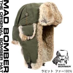 305OLV hat ロシア ハット ラビットファー100% 帽子 スキー ボンバーハット パイロットキャップ 毛皮 冬帽子 キャップ レディース メンズ 耳あて付き帽子|pancoat