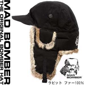 350BLK hat ロシア ハット ラビットファー100% 帽子 スキー ボンバーハット パイロットキャップ 毛皮 冬帽子 キャップ レディース メンズ 耳あて付き帽子|pancoat
