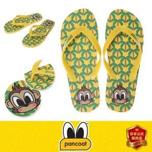 Pancoat パンコート アヒル 靴 sandal サンダル POPMONG PRINT FLIP FLOP SUNFLOWER YELLOW キャラクター ビーチサンダル パンコート|pancoat