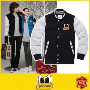 Pancoat ジャケット フード付き ジップアップパーカー 冬 Tシャツ パーカー 長袖 HOOD 長袖 パンコート キャラクター メ パンコート|pancoat