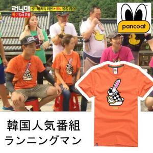 Pancoat パンコート POPRABBIT ウサギ キャラクター 韓国人気番組ランニングマン T-シャツ T-SHIRTS 半袖 夏 Tシャツ メン パンコート pancoat