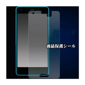 Android One X3用 液晶保護シール yモバイル 保護フィルム 保護シート 液晶 保護 アンドロイドワン AndroidOneX3 格安スマホ|pancoat