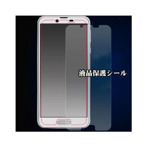 AQUOS sense plus SH-M07 Android One X4 保護フィルム 画面保護フィルム 液晶保護フィルム スマホ 保護 シール シャープ SHARP アンドロイドワンx4 光沢|pancoat