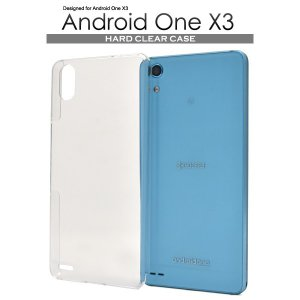 Android One X3 ケース スマホケース クリア 透明 ケース カバー Y!mobile ワイモバイル 京セラ アンドロイドワンX3 デコ デコ用 素材 携帯ケース 無地|pancoat