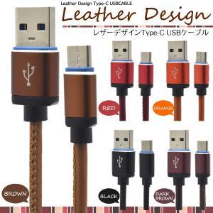 Type-C 充電 ケーブル 1m USB Type-Cケーブル タイプC スマホ 充電器 USBケーブル コード 充電ケーブル|pancoat