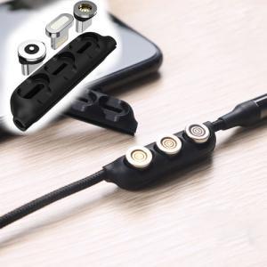 ヘッド端子 保管用 TOPK 充電ケーブル用のマグネット端子保管用 シリコン MicroUSB TYPE-C iPhone|pancoat