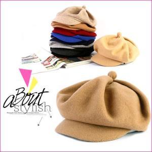 ウール素材 キャスケット つば広 UV 女優帽 レディース ハット キャップ スウェード ハット エレガント 釣り鐘帽 チューリップ セ|pancoat