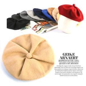 ウール素材 ベレー帽 UV 女優帽 レディース ハット キャップ スウェード ハット エレガント 釣り鐘帽 チューリップ セレブ 小顔|pancoat