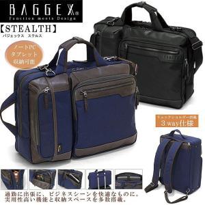 3WAYビジネスブリーフ 2色 ビジネスバッグ PCタブレット収納可 サラリーマン 紳士用 メンズ ビジネス鞄 会社 通勤用 カジュアル 通勤バ|pancoat