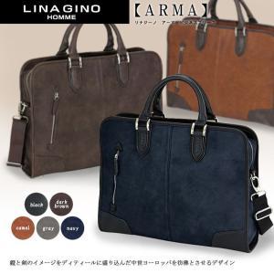リナジーノ アーマ ビジネスバッグ フルオープンタイプ サラリーマン ブリーフバック 紳士用 メンズ ビジネス鞄 会社 通勤用 ショール|pancoat