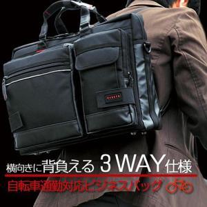 3WAYビジネスブリーフ ビジネスバッグ PCタブレット収納可 サラリーマン 紳士用 メンズ ビジネス鞄 会社 通勤用 カジュアル 通勤バック|pancoat