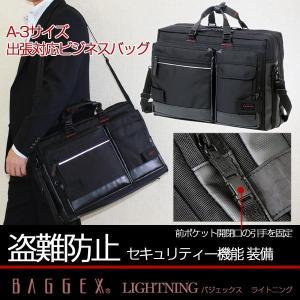 ビジネスバッグ 出張対応タイプ PCタブレット収納可 サラリーマン 紳士用 メンズ ビジネス鞄 会社 通勤用|pancoat