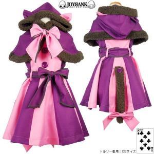 コスプレ チェシャ猫 靴下付き チェシャ猫風 スカートワンピース  KIDS 子供用 脇にファスナー付き キッズ用コスプレ 衣装 ハロウィン halloween 仮装 パーティ|pancoat
