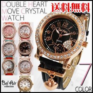 レディース人気NO.1 腕時計 アナログ チャーム付き ハートムーブクリスタル