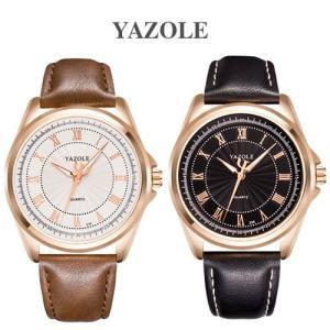 YAZOLE 腕時計 ビジネス メンズ ファッション 男性 ウォッチ 父の日 ギフト プレゼント|pancoat