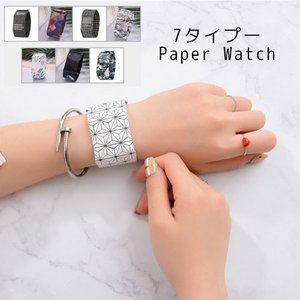 LED Paperwatch 7Type ペーパー時計  腕時計 ペーパー ウォッチ 生活防水 可愛い 学生 ファッション おしゃれ|pancoat