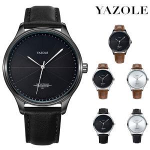 YAZOLE 腕時計 メンズ シンプル かっこいい ビジネス ウォッチ パンチングダイヤル 軽量 男性 オフィス ファッション スーツ クリスマス 誕生日 プレゼント pancoat