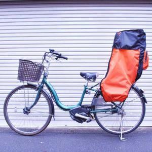 チャイルド レインカバー 自転車 子供乗せ チャイルド カバー 防寒カバー 子乗せかごカバー 子供乗せ自転車カバー 入園準備 幼稚園保育園の送り迎えに|pancoat
