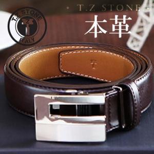 メンズ ベルト イタリア レザー 本革 メンズ ビジネス ベルト イタリア牛革 ギフトにぴったり ブランド|pancoat