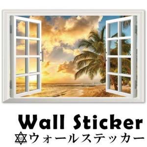 ウォールステッカー 3D ゆうやけ シール式 インテリア wall sticker 壁紙 北欧 飾り 内装 カッティングシート DIY リフォーム パーティ 60cm×90cm|pancoat