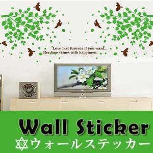 ウォールステッカー 木と蝶々 シール式 インテリア 壁シール 壁紙 北欧 飾り 内装 カッティングシート DIY リフォーム パーティ 自然 ナチュラル グリーン|pancoat