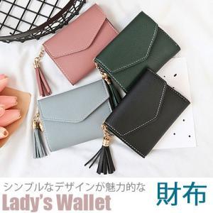 レディース財布 二つ折り財布 素敵なミニ財布 財布 女性用 ウォレット ショート財布 カード ケース コイン コンパクト 可愛い ガールズ 女の子|pancoat
