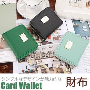 レディース財布 二つ折り財布 素敵なミニ財布 財布 女性用 ウォレット ショート財布 札入れ カード ケース コイン コンパクト 可愛い ガールズ 女の子|pancoat