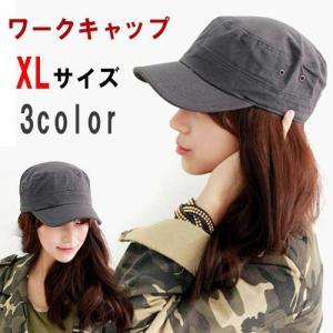 無地 BIGサイズ ワークキャップ 大きいサイズ XL 無地 ビックサイズ帽子 メンズ プレゼント レディース メンズ 男女兼用 DM便送料無料 work042|pancoat